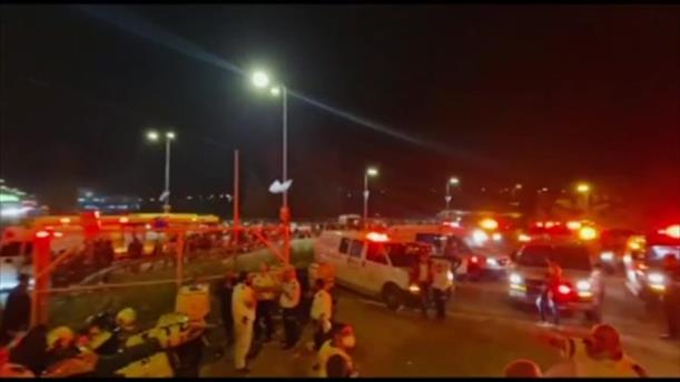 Ισραήλ: Δεκάδες νεκροί σε θρησκευτικό προσκύνημα