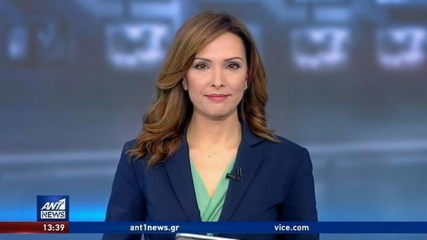 ANT1 NEWS 15-04-2020 ΣΤΙΣ 13:00