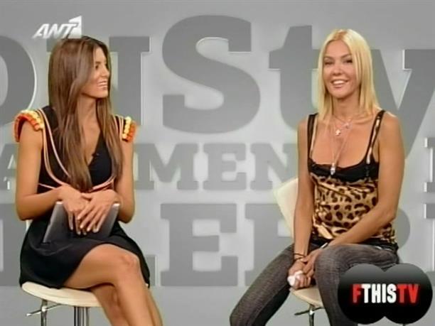 FTHIS TV 29/08/2012