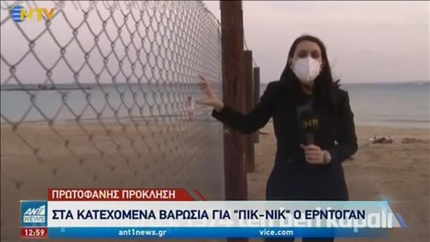 Κύπρος: προκλητική φιέστα Ερντογάν στα Κατεχόμενα