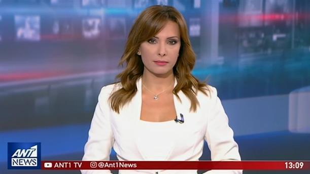 ANT1 NEWS 21-06-2019 ΣΤΙΣ 13:00