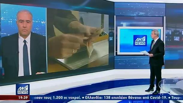 Άρχισαν οι αιτήσεις άνεργων για τα 400 ευρώ