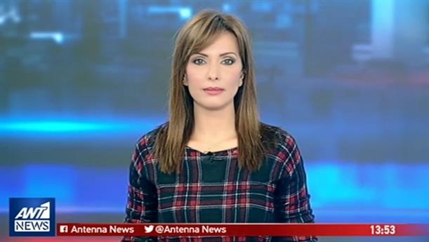 ANT1 NEWS 05-12-2018 ΣΤΙΣ 13:00