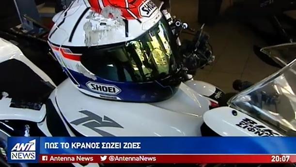 Την Τρίτη κηδεύεται ο Πάνος Ζάρλας, που σκοτώθηκε σε τροχαίο στην Λ. Συγγρού
