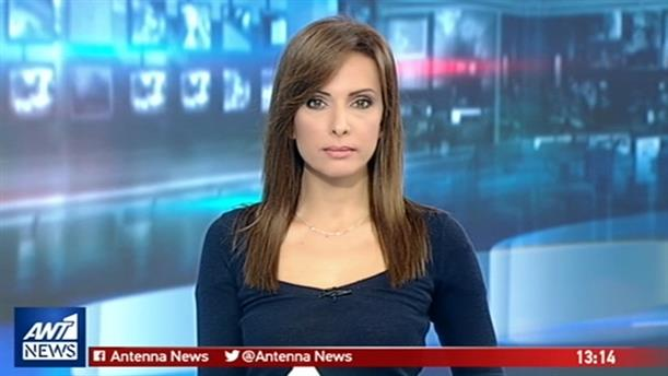 ANT1 NEWS 21-11-2018 ΣΤΙΣ 13:00
