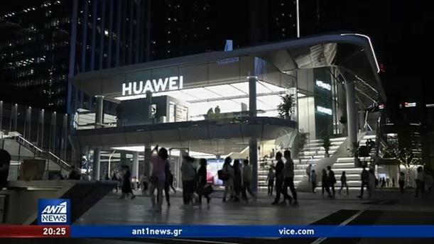Εντυπωσιακές εικόνες από τις δοκιμές κινητών της HUAWEI