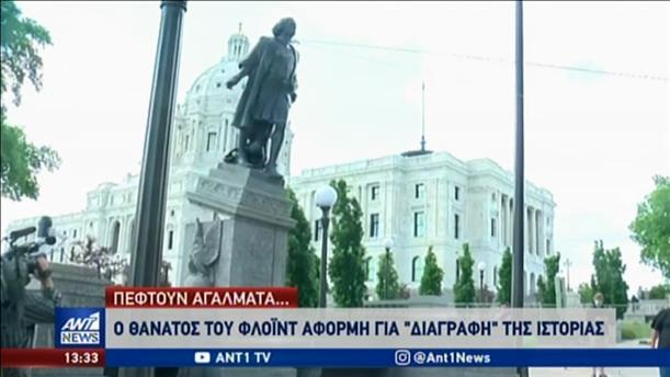 Τζορτζ Φλόιντ: γκρέμισμα αγαλμάτων μετά από πορείες για τον ρατσισμό