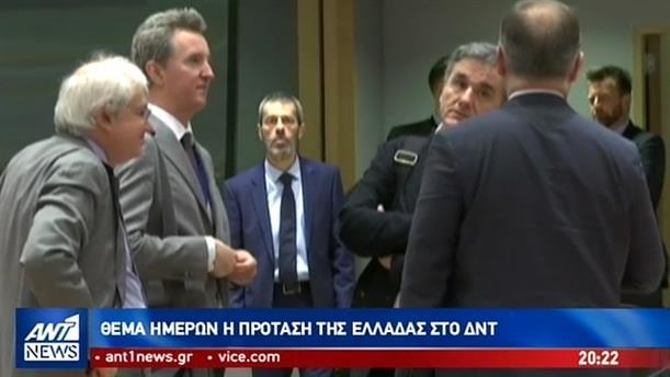 Θέμα ημερών η πρόταση της Ελλάδας στο ΔΝΤ