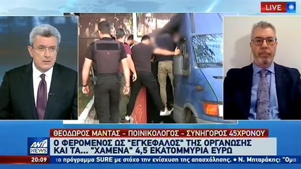 """Μαντάς στον ΑΝΤ1: Ο εντολέας μου αρνείται ότι συμμετείχε στην κλοπή """"μαμούθ"""" της τράπεζας"""