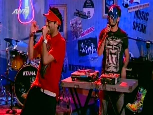 Ράδιο Αρβύλα – Μιθριδάτης - 16/05/2012