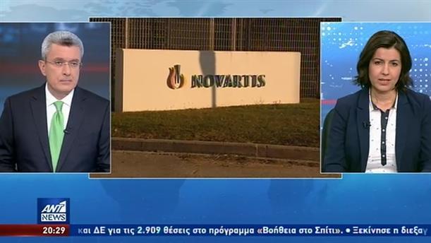 Στη Βουλή έφθασαν έγγραφα του FBI για την υπόθεση Novartis