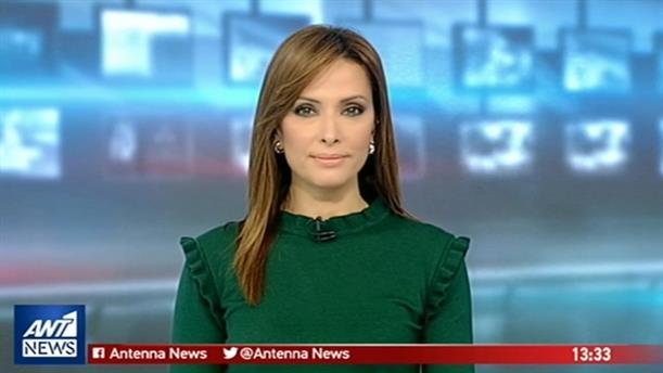 ANT1 NEWS 08-11-2018 ΣΤΙΣ 13:00