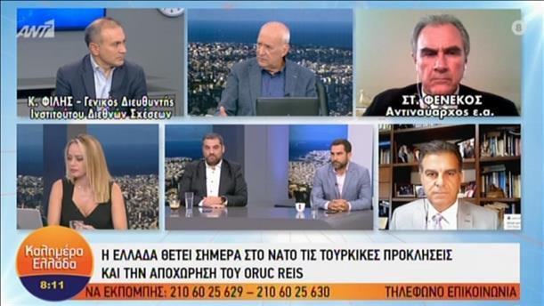 Φίλης και Φενέκος στην εκπομπή «Καλημέρα Ελλάδα»