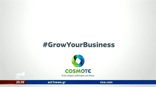 H COSMOTE ενισχύει τις τουριστικές επιχειρήσεις