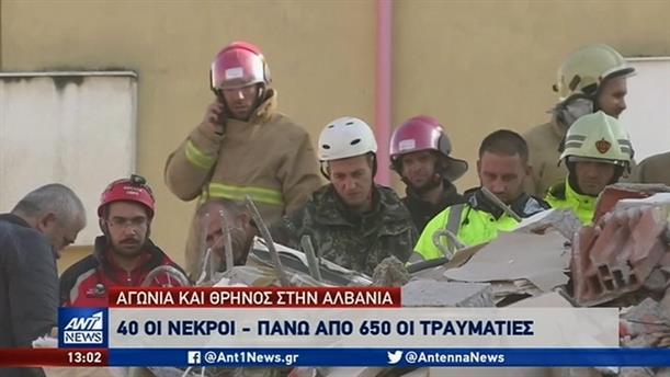 Σεισμός στην Αλβανία: σβήνουν οι ελπίδες στα χαλάσματα