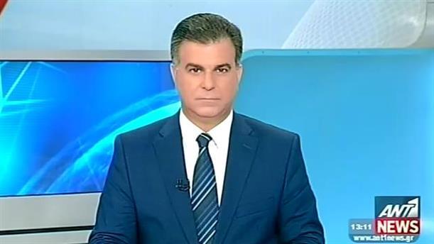 ANT1 News 30-07-2014 στις 13:00