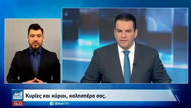ANT1 NEWS 07-03-2021 ΣΤΗ ΝΟΗΜΑΤΙΚΗ