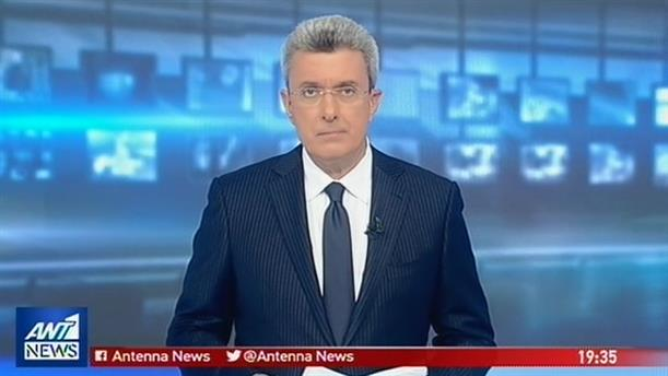 ANT1 NEWS 07-12-2018 ΣΤΙΣ 19:30