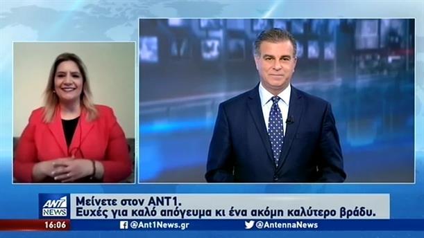 ANT1 NEWS 23-03-2020 ΣΤΗ ΝΟΗΜΑΤΙΚΗ