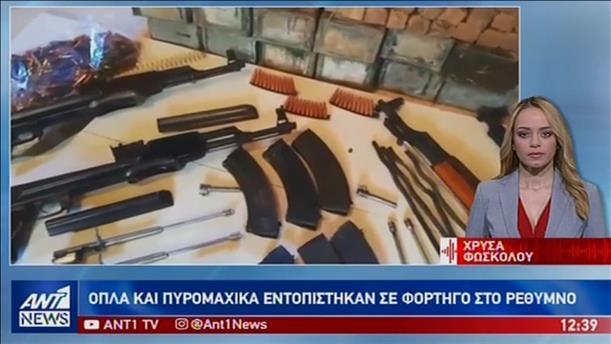 Οπλοστάσιο βρέθηκε σε φορτηγό στην Κρήτη