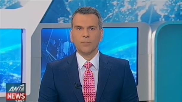 ANT1 News 13-03-2016 στις 13:00