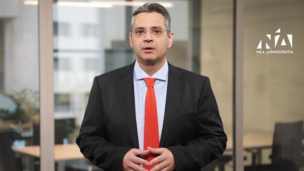 Δήλωση Γ. Μαστρογεωργίου (ΝΔ) για την έκθεση της Κομισιόν