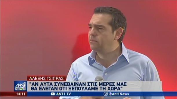 Τσίπρας: έχουμε μια κυβέρνηση που στηρίζεται στην πολιτική εξαπάτηση