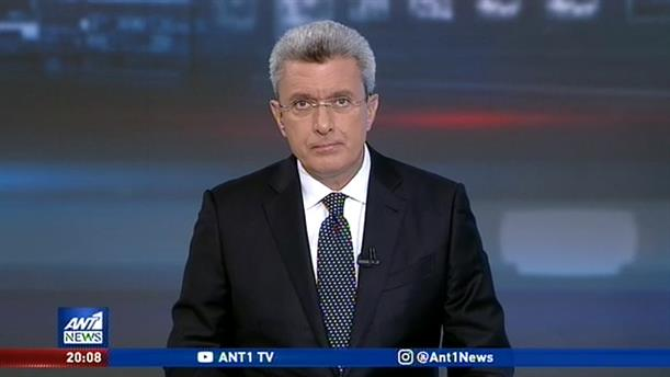 ANT1 NEWS 06-11-2019 ΣΤΙΣ 19:30
