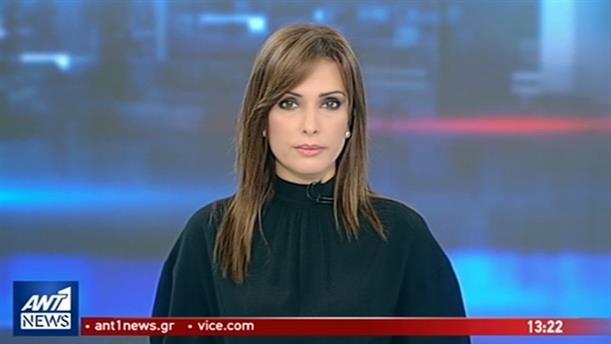 ANT1 NEWS 20-11-2018 ΣΤΙΣ 13:00