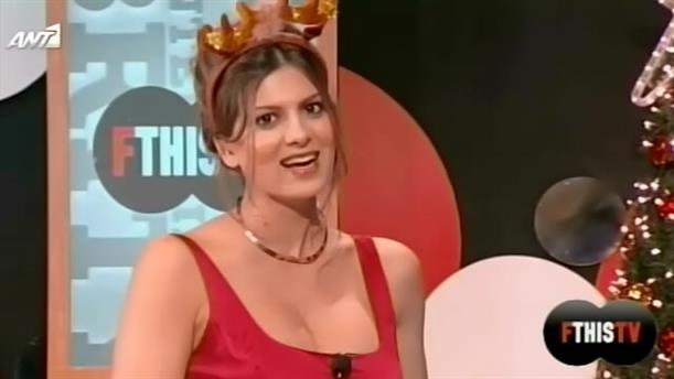 FTHIS TV 25/12/2012