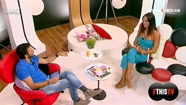 FTHIS TV 29/08/2013