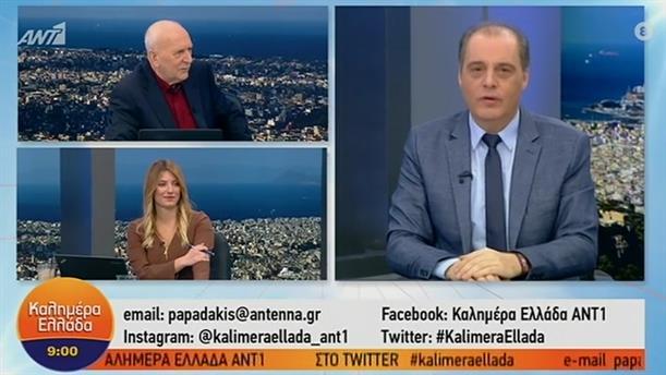 Κυριάκος Βελόπουλος – ΚΑΛΗΜΕΡΑ ΕΛΛΑΔΑ – 30/01/2020