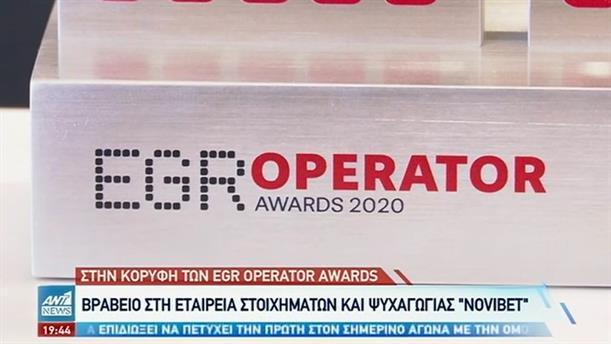 Βραβείο στην NOVIBET από τα EGR OPERATOR AWARDS