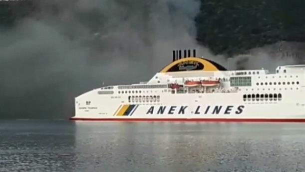 Πυρκαγιά σε πλοίο στην Ηγουμενίτσα