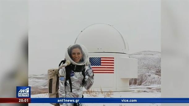 Σάλος στα social media για την εργασία της Ελένης Αντωνιάδου στη NASA