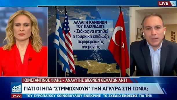 """Κωνσταντίνος Φίλης για Τουρκία: Αλλάζουν οι κανόνες του """"παιχνιδιού"""""""