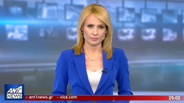 ANT1 NEWS 08-06-2019 ΣΤΙΣ 19:30