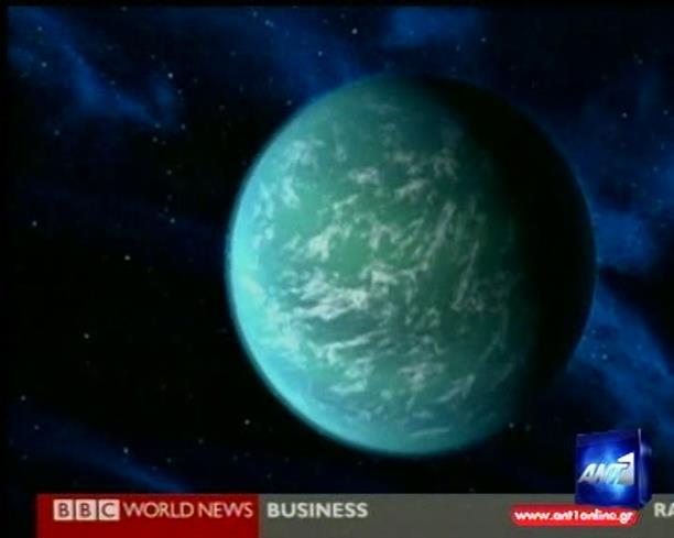 Αδελφός πλανήτης της Γης