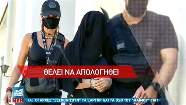 Επίθεση με βιτριόλι: Αρνείται ότι ήθελε να σκοτώσει την Ιωάννα η 35χρονη