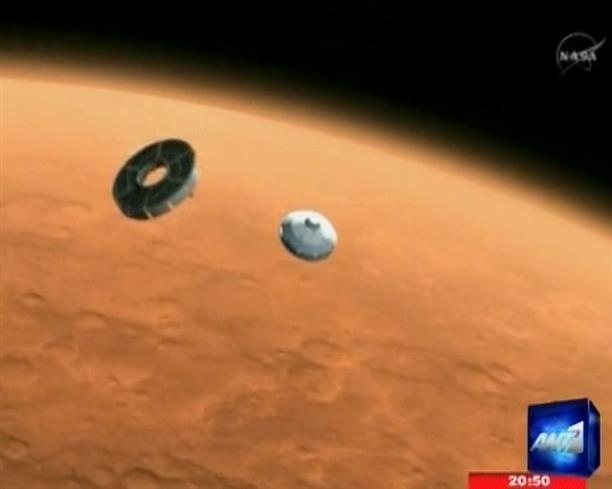 Στις 6 Αυγούστου στον Άρη το Curiosity