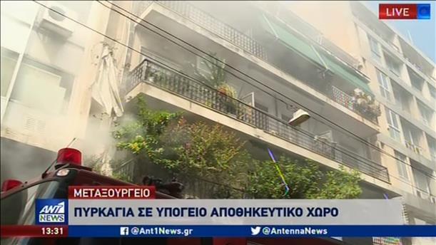 Φωτιές σε κτήρια στο κέντρο της Αθήνας