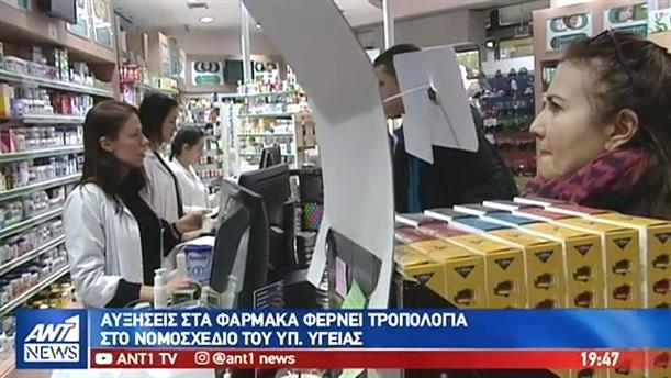 Σύγκρουση Κυβέρνησης – ΝΔ για την τιμολόγηση των φαρμάκων