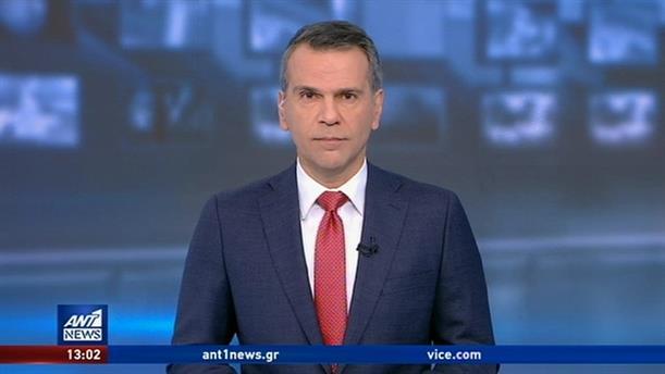 ANT1 NEWS 19-01-2020 ΣΤΙΣ 13:00