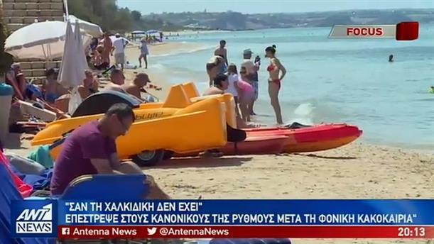 Δεν «πληγώθηκε» ο τουρισμός στην Χαλκιδική από το φονικό μπουρίνι