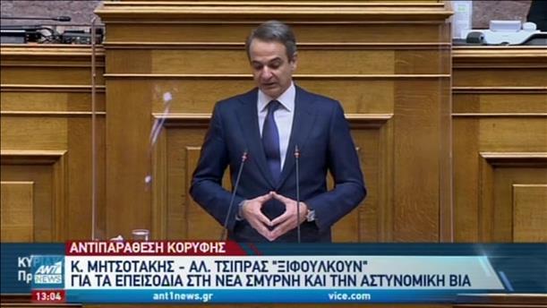 Κόντρα Μητσοτάκη – Τσίπρα στην Βουλή για την αστυνομική βία