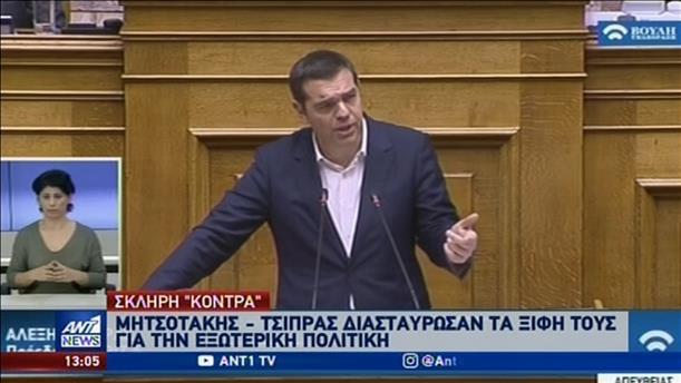 Σκληρή κόντρα στην Βουλή για την εξωτερική πολιτική