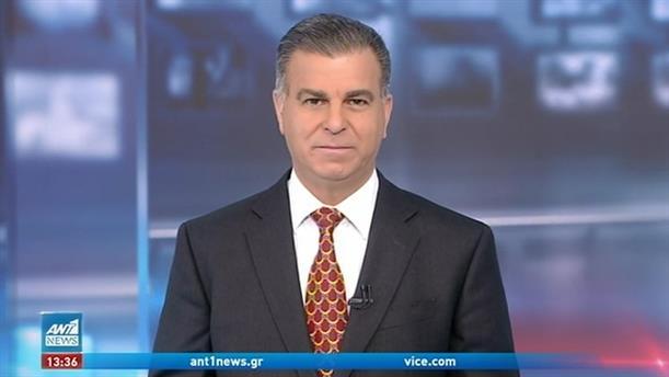 ANT1 NEWS 29-12-2020 ΣΤΙΣ 13:00