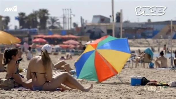 VICE Specials - «Οι Ισραηλινοί Αγαπούν την Ελληνική Μουσική»