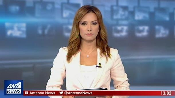 ANT1 NEWS 27-06-2019 ΣΤΙΣ 13:00