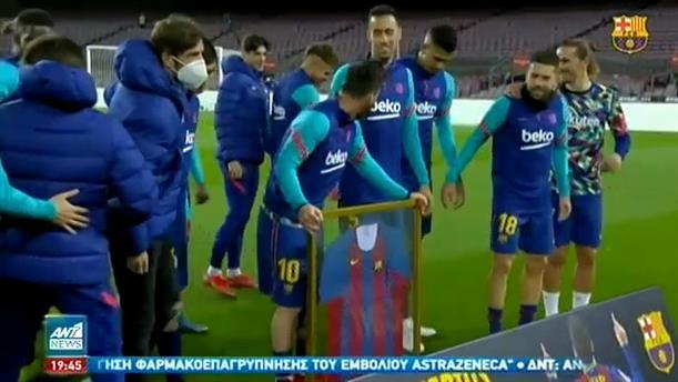 "Champions League: ""Τιτανομαχίες"" στα προημιτελικά της διοργάνωσης"